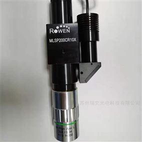 MLSP200CR10X34mm订制高分辨率同轴镜筒