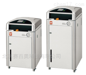 SM530/830yamato立式压力蒸汽灭菌器(干燥型)