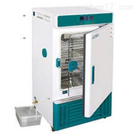 霉菌细菌恒温培养箱