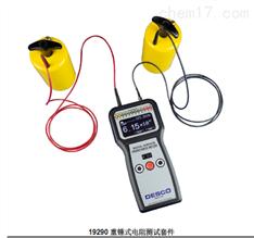 美国重锤电阻测试仪