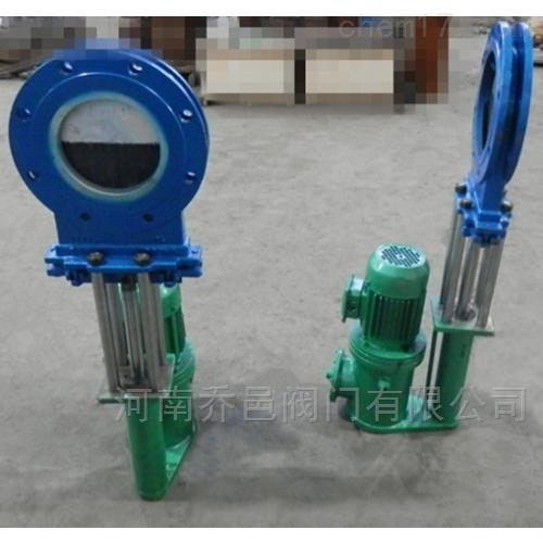 电液动刀形闸阀 电液动插板阀