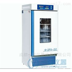 生化培養箱--北京永光明
