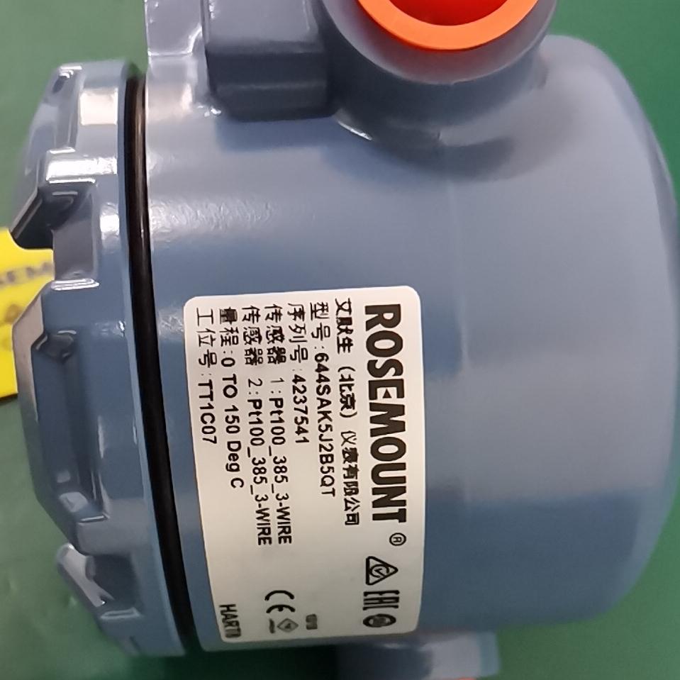 罗斯蒙特248温度变送器总经销