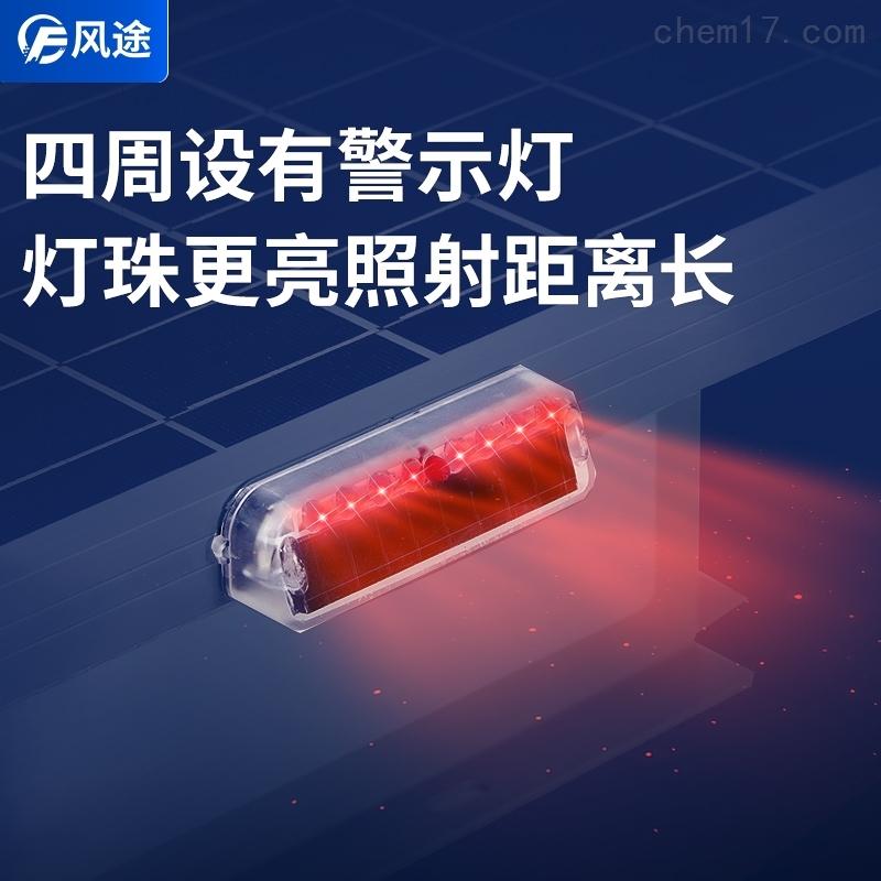 浮标监测设备厂家
