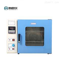 上海坤诚DHP—9272高温恒温培养箱