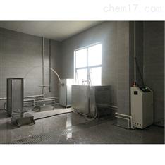 敞开式防水试验设备