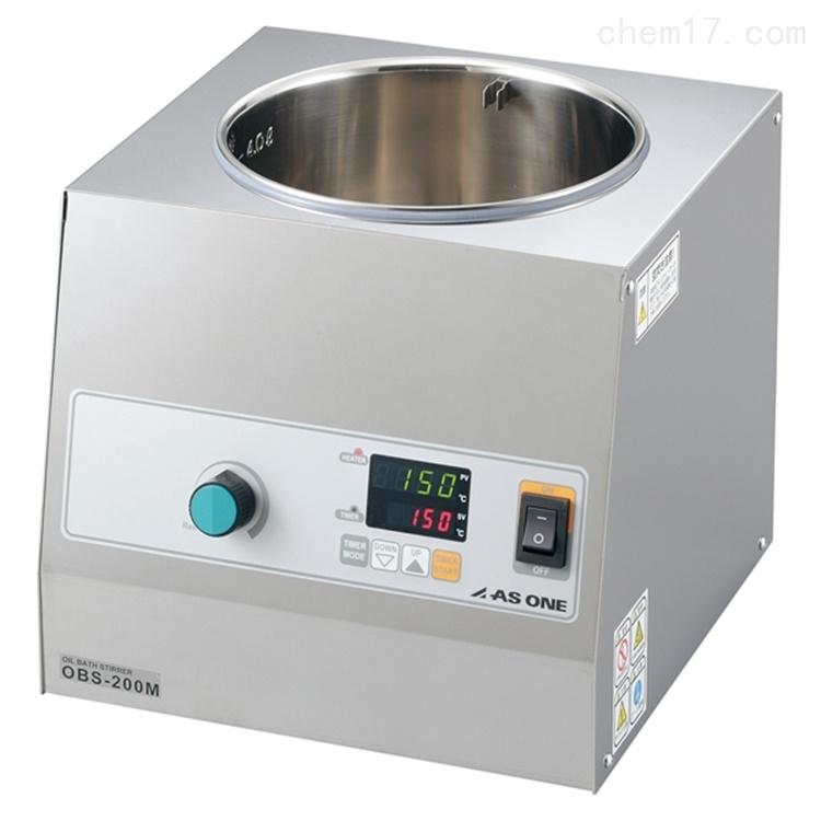 ASONE恒温磁力搅拌油浴锅