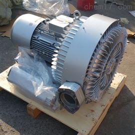 中国台湾小型高压鼓风机