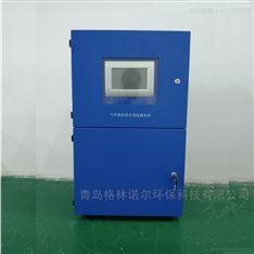 厂家直供格林诺尔氮氧化物在线监测系统