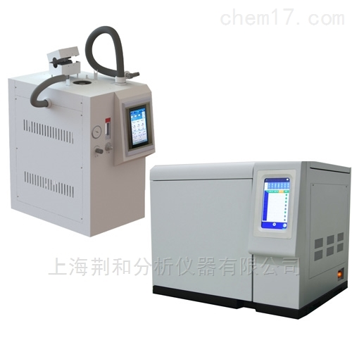 热解吸气相色谱仪