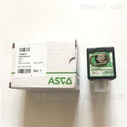 SCE262C080美国ASCO电磁阀