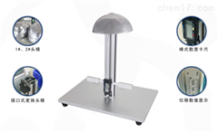 SJ708-II安全帽垂直间距配带高度便携式测量仪