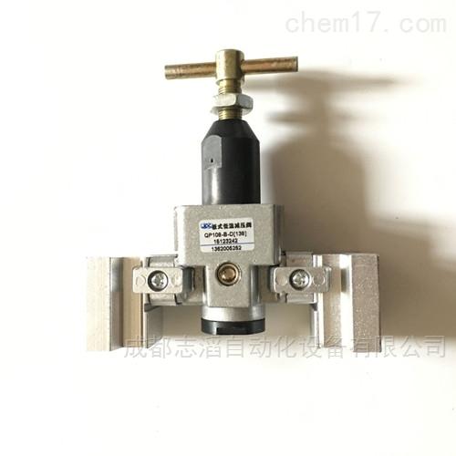杰菲特板式低温减压阀