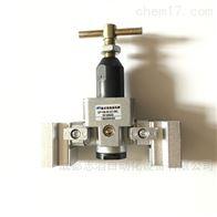 QP108-B-D138杰菲特板式低温减压阀