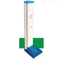 S7FF-HW-700Z可折叠身高体重测量仪 库号:M403119