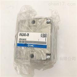 VPA3145-06日本SMC气控阀