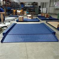 DCS-HT-C天津500公斤超低台面地磅 1吨双斜坡平台秤
