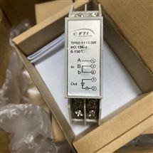 TP02-1110-5W美国FTISENSORS信号转换器
