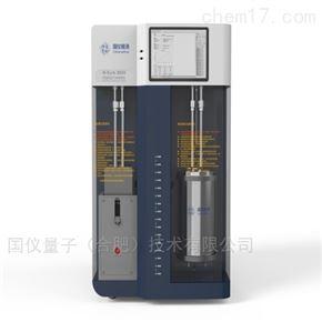 H-Sorb X600系列高温高压气体吸附仪