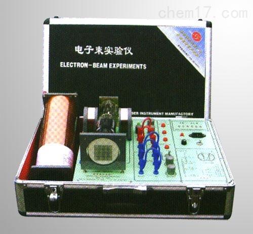 电子束实验仪  厂家