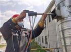 建设项目环境保护验收监测