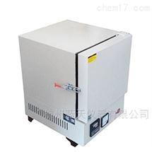 1000℃程控箱式电炉
