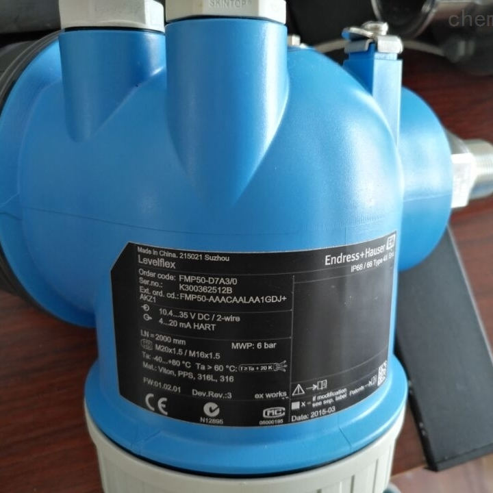 Levelflex FMP50导波雷达液位计选型