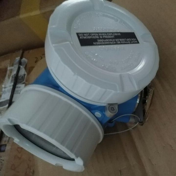 Micropilot FMR51雷达液位计厂家