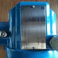 Micropilot FMR51雷达液位计代理