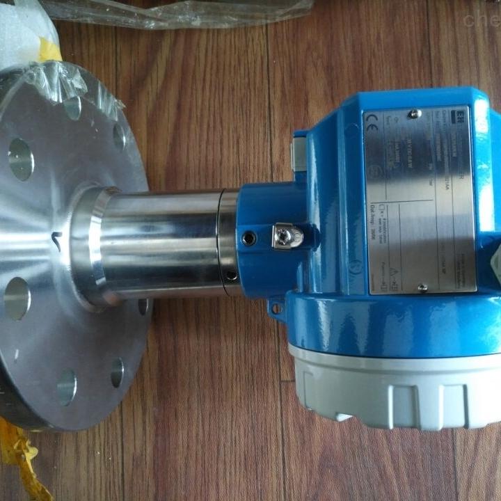 Levelflex FMP50导波雷达液位计价格