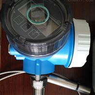 Levelflex FMP50导波雷达液位计商家