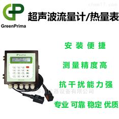 电力循环水测量——超声波流量计PROLEV700