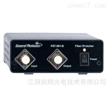 光纖移相器/拉伸器模塊