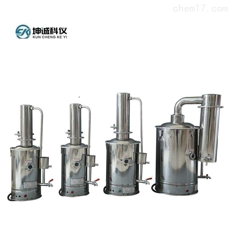 YAZD-5B不锈钢电热蒸馏水器