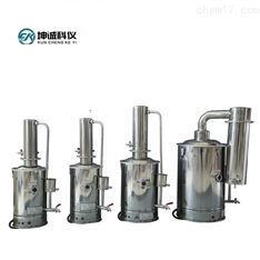 坤誠科儀HSZI-20K自控型不銹鋼電熱蒸餾水器