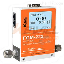 FGM222微型气体流量计