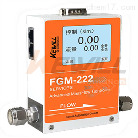 FGM222微小气体流量计