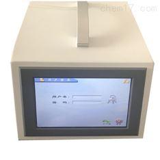 水质TOC分析仪总有机碳检测仪