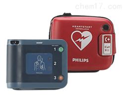 HeartStart FRx 半自动体外除颤器