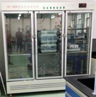 YC-1800三开门层析实验冷柜