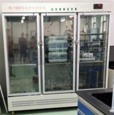 三开门层析实验冷柜