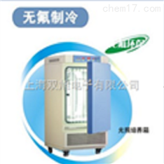 MGC-450HP无氟环保气候培养箱