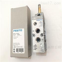 MFH-5-1/4-B-EX费斯托电磁阀