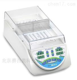 isoBlock™Benchmark可独立控温双模块干式恒温器