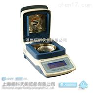 YLS16A卤素水份测定仪