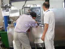 餐饮隔油废水一体化处理设备