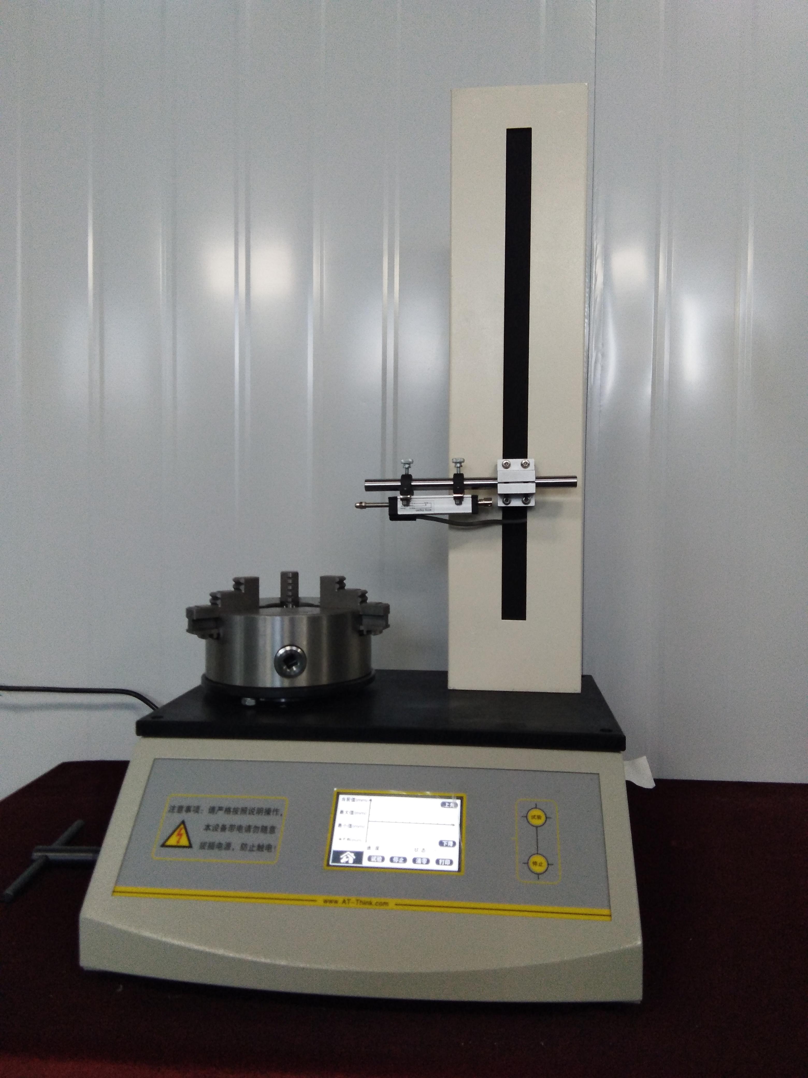 容乾垂直轴偏差测试仪