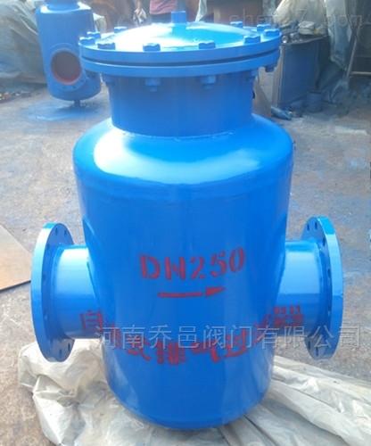 自洁式排气水过滤器 自洁式过滤器