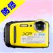 本安型防爆数码相机Excam1801