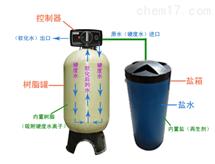 全自动软化水设备2
